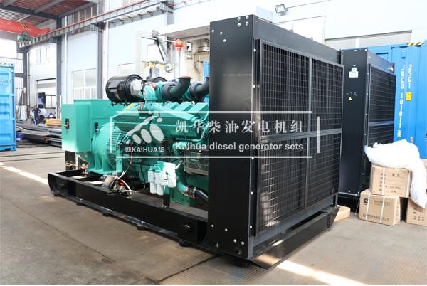 海南石业两台康明斯发电机组今日成功出厂 发货现场 第2张