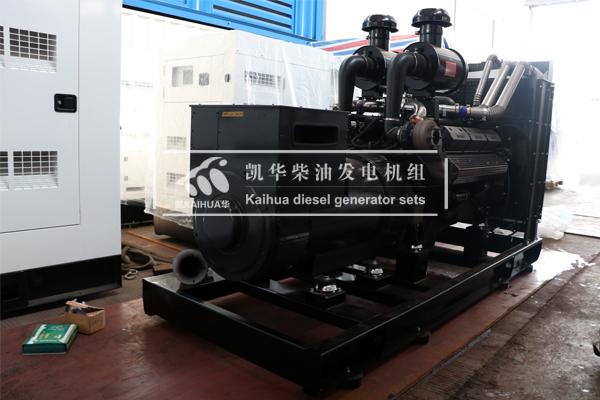 太原轨道500KW上柴柴油发电机组今日成功出厂