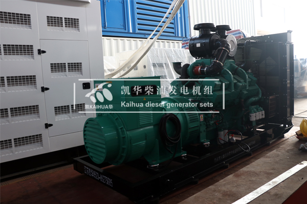 哈尔滨食品640KW康明斯柴油发电机组今日成功出厂