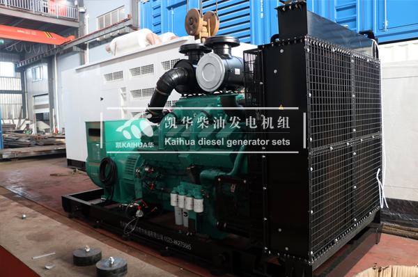 哈尔滨食品640KW康明斯柴油发电机组今日成功出厂 发货现场 第2张