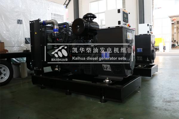 山东路政两台100KW上柴柴油发电机组今日成功出厂 发货现场 第2张