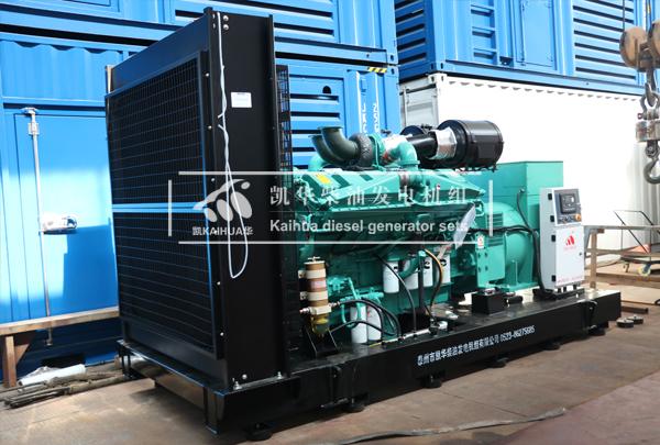 云南发展800KW康明斯柴油发电机组今日成功出厂 发货现场 第2张