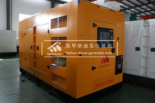 安徽林业200KW玉柴静音柴油发电机组今日出厂