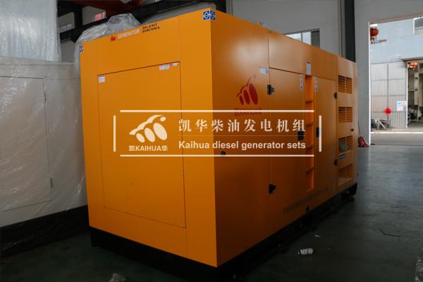安徽林业200KW玉柴静音柴油发电机组今日出厂 发货现场 第2张