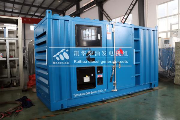 新加坡客户50KVA集装箱式柴油发电机组今日成功出厂 发货现场 第1张