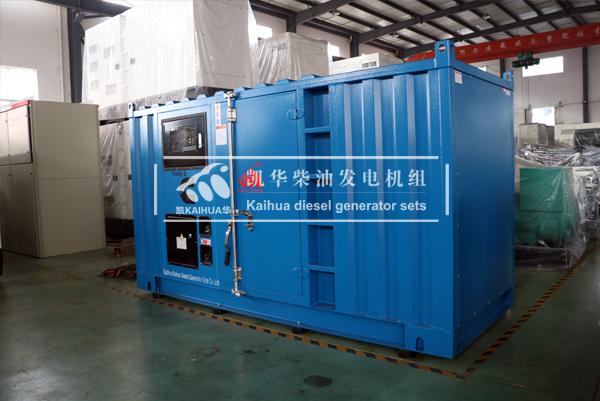 新加坡客户50KVA集装箱式柴油发电机组今日成功出厂 发货现场 第2张