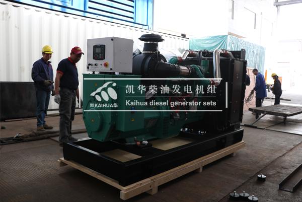 缅甸客户250KW康明斯柴油发电机组今日成功出厂 发货现场 第2张