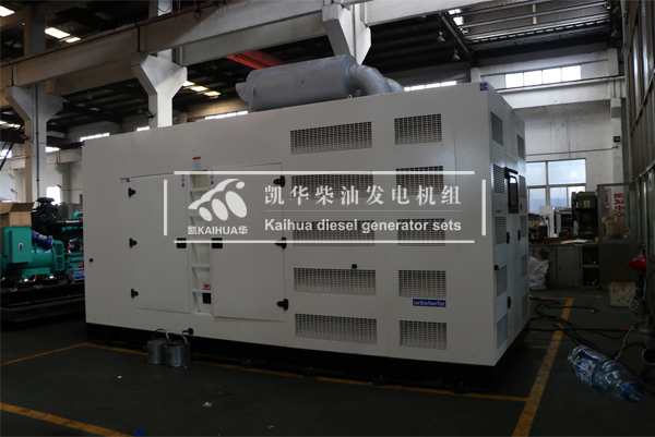 天津发电1000KW静音珀金斯柴油发电机组成功出厂 发货现场 第2张
