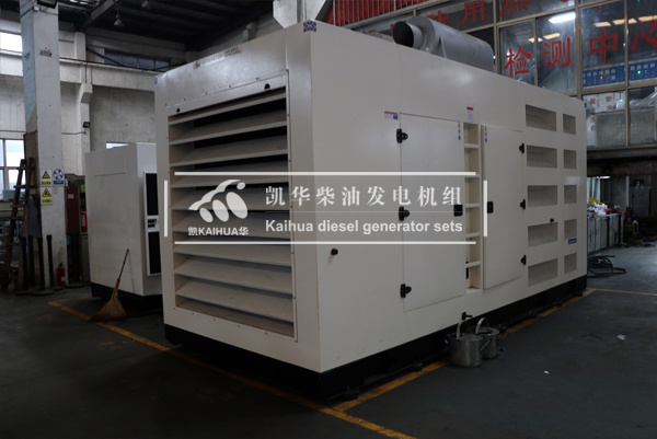 天津发电1000KW静音珀金斯柴油发电机组成功出厂