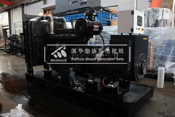 祝贺南京房产350KW上柴发电机组成功出厂 发货现场 第2张