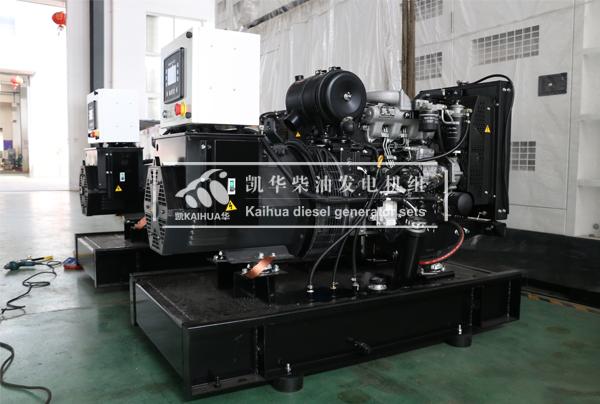 苏丹客户两台30KW玉柴发电机组今日出口