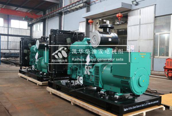 安哥拉客户两台500KW康明斯柴油发电机组今日出口 发货现场 第1张