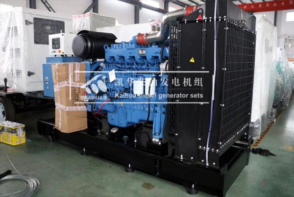 山西医疗200KW玉柴发电机组今日成功出厂 发货现场 第2张
