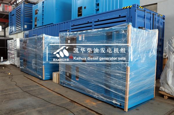 新加坡客户两台100KVA集装箱式柴油发电机组今日成功出厂 发货现场 第1张