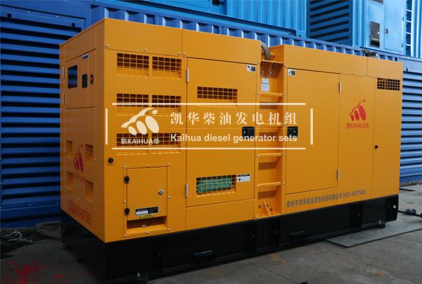 中国邮政300KW静音柴油发电机组今日成功出厂 发货现场 第1张