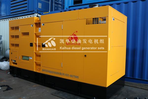 中国邮政300KW静音柴油发电机组今日成功出厂 发货现场 第2张