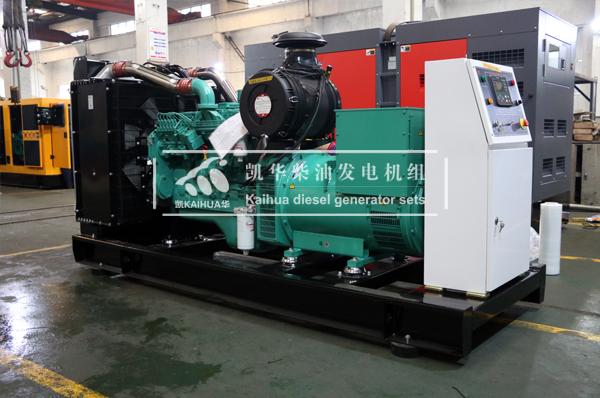 吉林消防250KW康明斯发电机组今日成功出厂