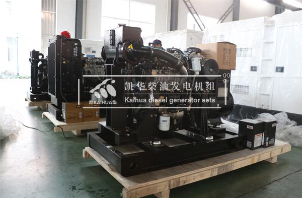 浙江船厂3台雷沃船用柴油发电机组今日成功出厂 发货现场 第2张