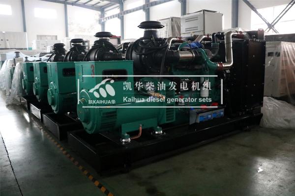 安哥拉客户250KW康明斯柴油发电机组今日成功出厂