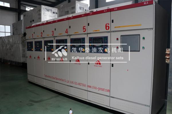 安哥拉客户250KW康明斯柴油发电机组今日成功出厂 发货现场 第3张