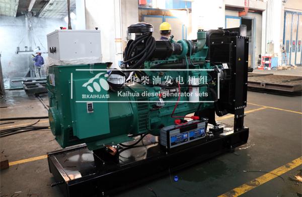 合肥汽贸200KW康明斯柴油发电机组今日成功出厂