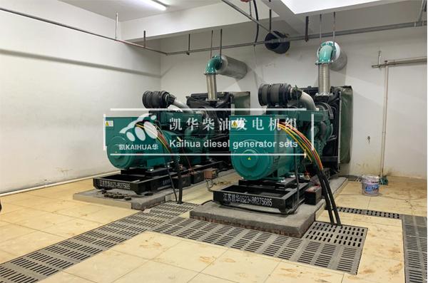 浙江交通两台500KW沃尔沃柴油发电机组近日调试成功交付