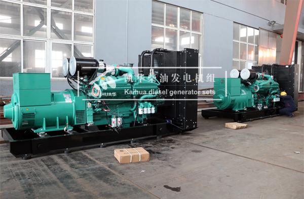 河北数据中心3台康明斯柴油发电机组今日成功出厂 发货现场 第2张