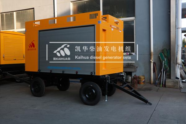甘肃工程100KW移动式柴油发电机组今日成功出厂 发货现场 第1张