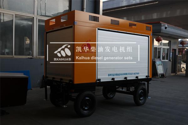 甘肃工程100KW移动式柴油发电机组今日成功出厂 发货现场 第2张