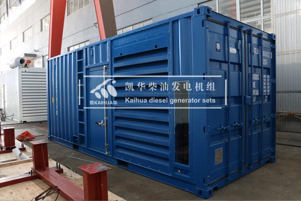 新加坡客户600KW康明斯集装箱柴油发电机组今日成功出厂 发货现场 第1张