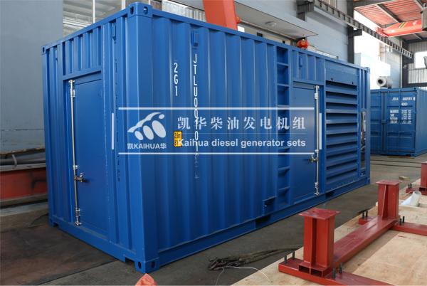 新加坡客户600KW康明斯集装箱柴油发电机组今日成功出厂 发货现场 第2张