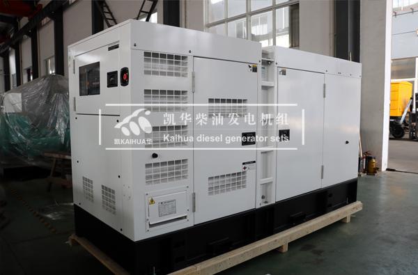 菲律宾客户200KW康明斯静音柴油发电机组今日成功出厂 发货现场 第1张
