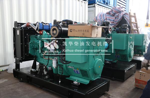 南京环保3台康明斯柴油发电机组今日成功出厂 发货现场 第1张