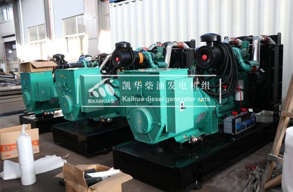 南京环保3台康明斯柴油发电机组今日成功出厂 发货现场 第2张
