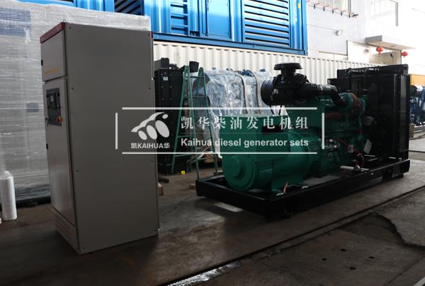 东营金属500KW康明斯柴油发电机组今日成功出厂 发货现场 第1张