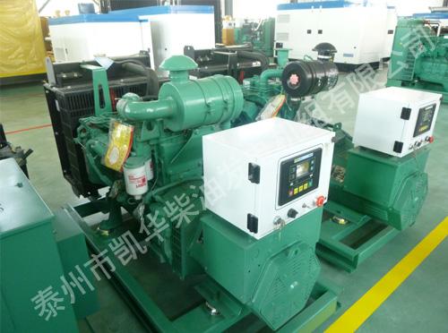 出口尼日利亚的8台康明斯发电机组成功出厂