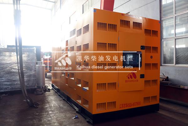 辽宁实业800KW潍柴静音柴油发电机组今日成功出厂 发货现场 第2张