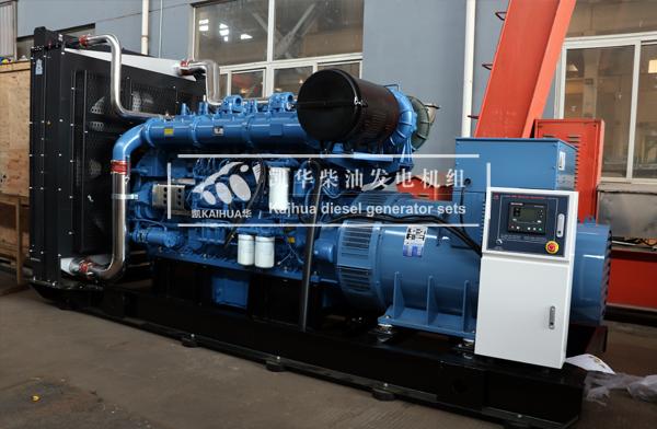 祝贺贵州建设3台玉柴发电机组成功出厂