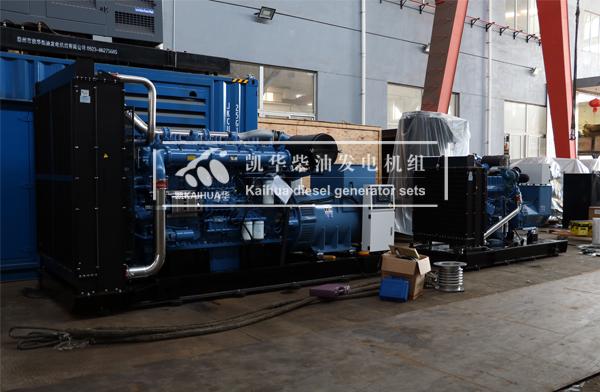 祝贺贵州建设3台玉柴发电机组成功出厂 发货现场 第2张