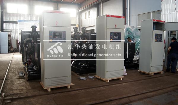两台发电机组并机使用的的必要条件 知识库