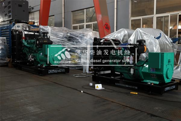 祝贺内蒙古能源2台康明斯发电机组成功出厂 发货现场 第1张