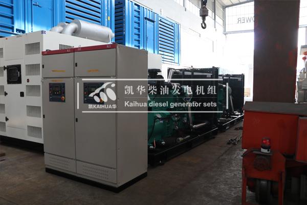 两台500KW康明斯柴油发电机组发往浙江