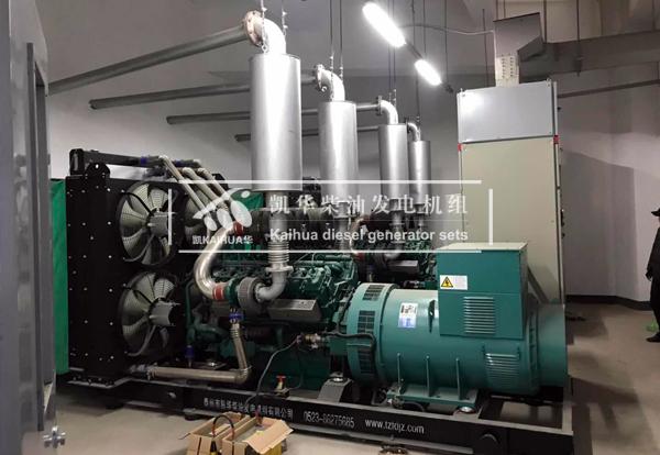 江苏广场两台1000KW发电机组成功交付