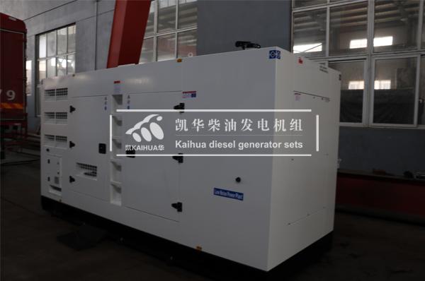 祝贺尼日利亚客户的300KW静音发电机组成功出厂 发货现场 第2张