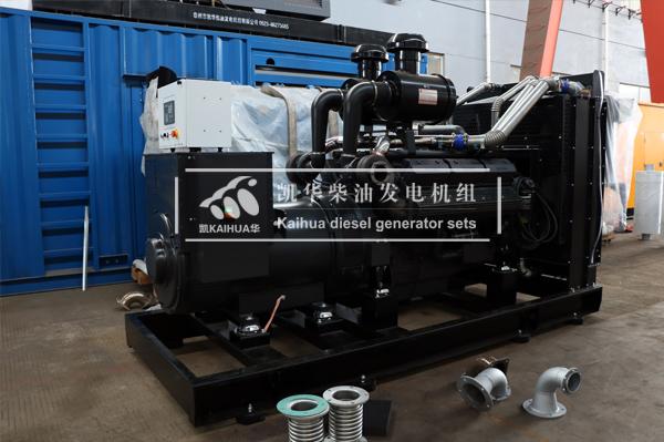 祝贺南宁旅游500KW上柴发电机组成功出厂 发货现场 第1张