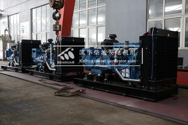 祝贺安哥拉客户的3台300KW玉柴发电机组成功出厂 发货现场 第2张