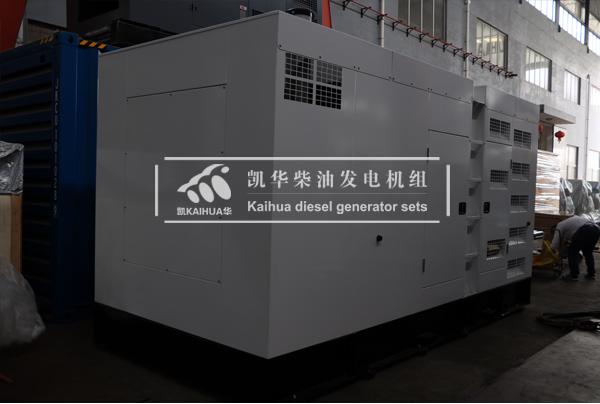 祝贺广东风电500KW静音发电机组成功出厂 发货现场 第2张