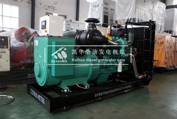 祝贺新疆电力400KW康明斯发电机组成功出厂 发货现场 第1张