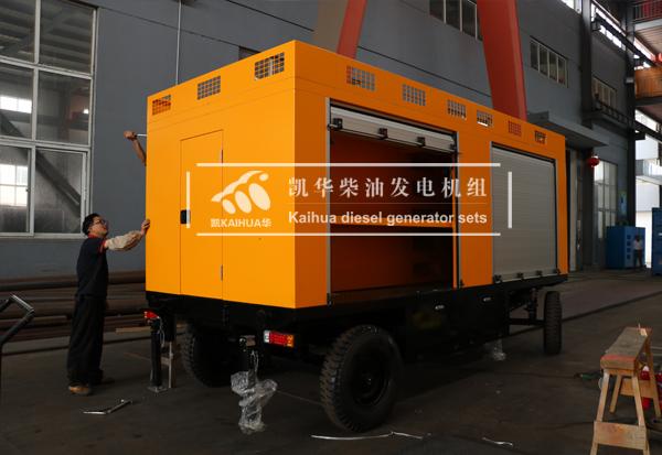祝贺浙江路政200KW移动静音发电机组成功出厂