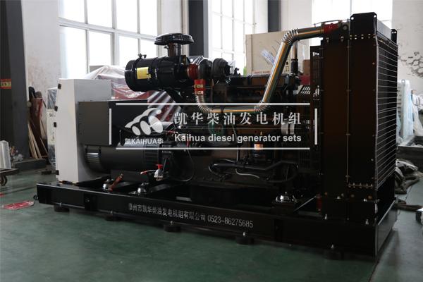祝贺南阳地产300KW上柴发电机组成功出厂 发货现场 第2张